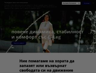 ottobock.bg screenshot