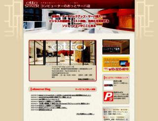 ottoserver.com screenshot