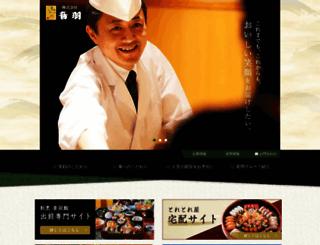 otw.co.jp screenshot