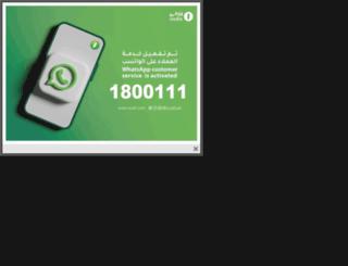 oula1.com screenshot