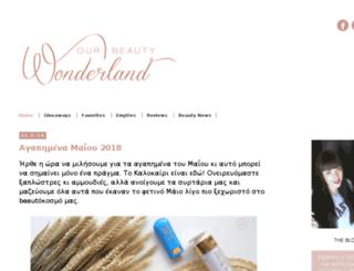 ourbeautywonderland.blogspot.gr screenshot