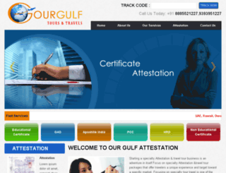 ourgulf.co.in screenshot