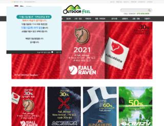 outdoorfeel.com screenshot