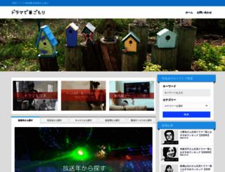 outerbankscatch.com screenshot