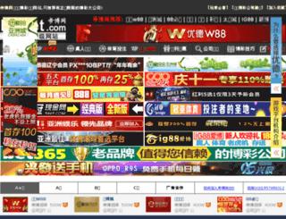 ouxiangqing.com screenshot