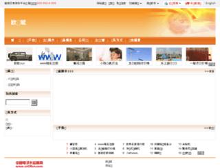ouyang.cnokcn.com screenshot