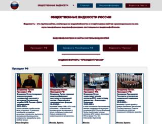 ov-russia.ru screenshot