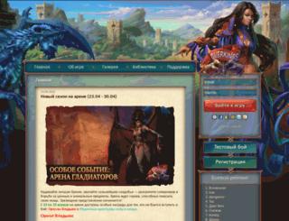 overkings.co.uk screenshot