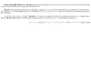 ovi.com.cn screenshot
