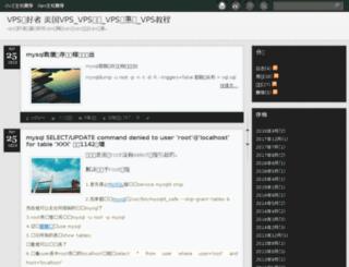 ovzxen.com screenshot