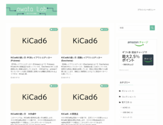 owataatawo.com screenshot