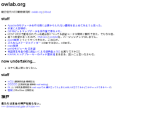 owlab.org screenshot