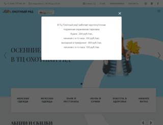 ox-r.ru screenshot