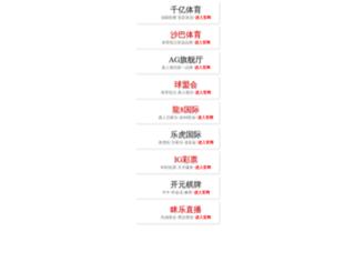 oxcmobijoux.com screenshot
