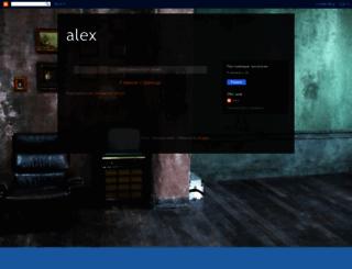 oxinschatbox.blogspot.com screenshot