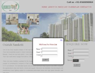 oxirichsanskriti.co.in screenshot