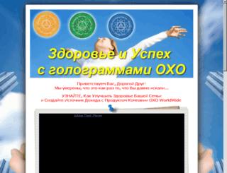 oxo24.biz screenshot