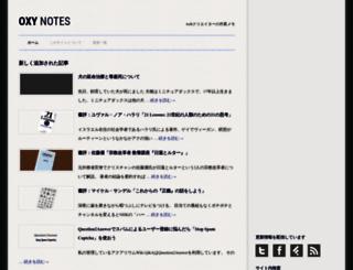 oxynotes.com screenshot
