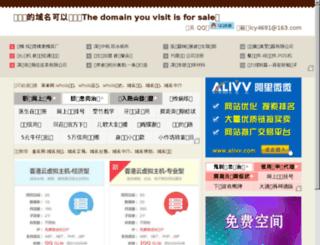 oxz.com.cn screenshot