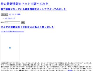 oyunsaatim.net screenshot