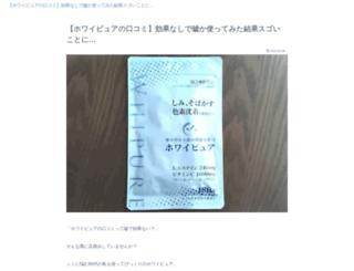 ozam-ns.jp screenshot