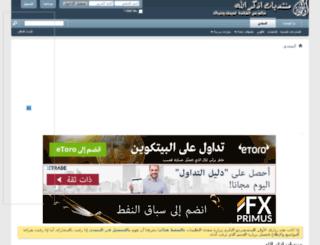 ozkorallah.com screenshot