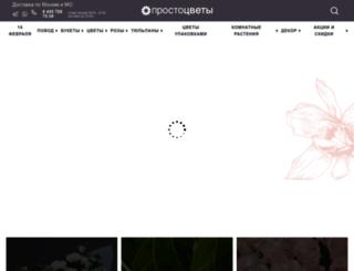 p100c.ru screenshot