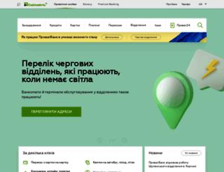 p24ru.privatbank.ua screenshot