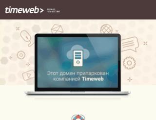 p3000live.ru screenshot