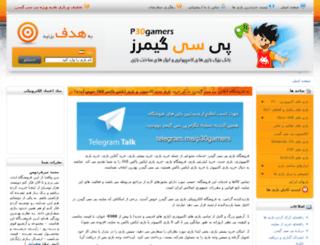 p30gamers.com screenshot