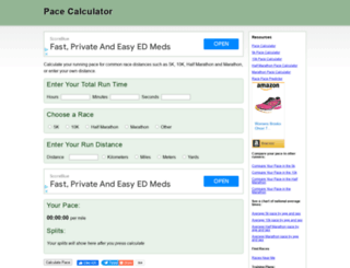 Access Pace Calculator