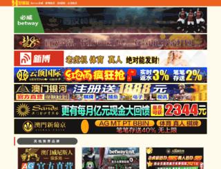 pacerit.com screenshot