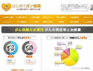 paci-gan.com screenshot