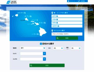 pacificresorts.com screenshot