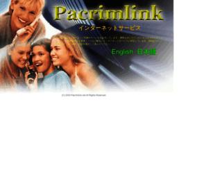 pacrimlink.net screenshot