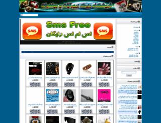 padideh.bizna.ir screenshot