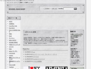 page1.ocnk.net screenshot