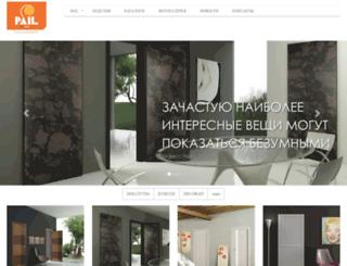 pailporte.ru screenshot