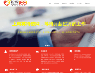 paiqian168.com screenshot