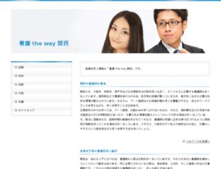 paisakamana.com screenshot