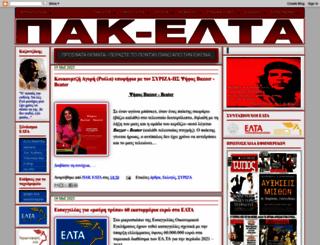 pak-elta.blogspot.com screenshot