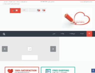 pakdel-shop.ir screenshot