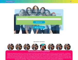 pakidosti.com screenshot