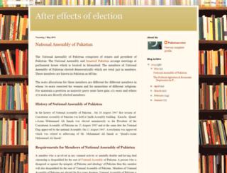 pakinformation1.blogspot.com screenshot