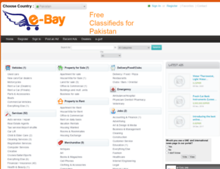 pakistan.e-bay.ae screenshot