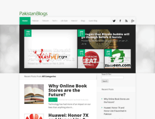 pakistanblogs.com screenshot