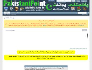 pakistanipoint.com screenshot