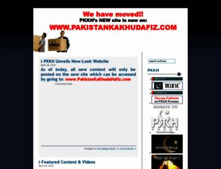 pakistankakhudahafiz.wordpress.com screenshot