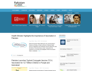pakistanmediaupdates.com screenshot