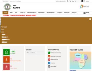 pakur.nic.in screenshot